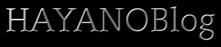 HAYANOblog